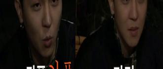 《新西遊記》宋旻浩被封「宋缺」 自爆頭髮太少?