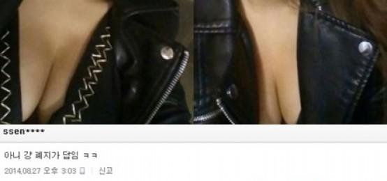 【網友評論】宋佳妍繼朴春、李素拉退出《Roommate》  網友稱是1號房的詛咒