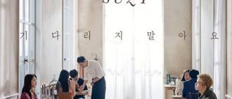 秀智朴遠合唱新歌 音源將於28日發布