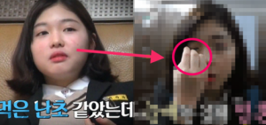 韓國女孩的60秒化妝影片保證會讓你目瞪口呆