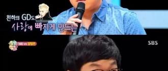鄭亨敦:G-Dragon遇到我后才有大眾人氣!