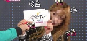 EXID的Hani 試鏡片段曝光後,網友指她做過整型手術
