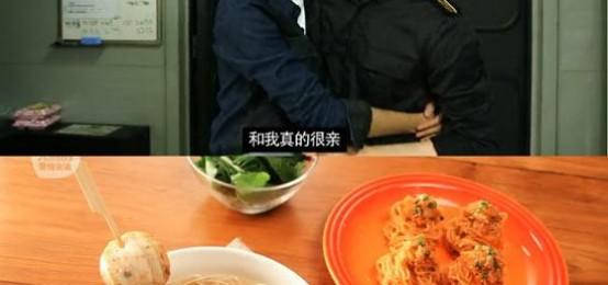 Suho愛吃宴會面和枳根莫吉托光熙親自下廚料理