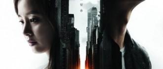 《龍八夷》收視率再次上升 《夜行書生》難敵強勁對手!