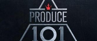 《PRODUCE》否認大型公司不參與第二季