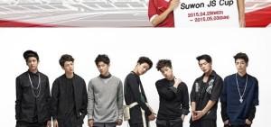 YG男團iKON獲選水源JS杯宣傳大使
