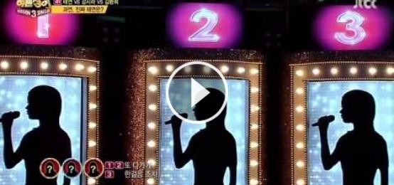 [隱藏的歌手3] 少女時代 (泰妍) - Can You Hear Me (貝多芬病毒 OST)