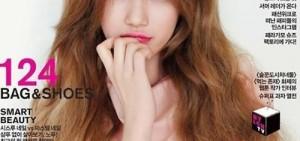 秀智變身雜誌封面女郎 「清純+活潑+可愛」