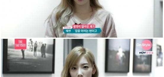 少女時代太妍曾在廣播說錯話 惦記心中5年後再道歉
