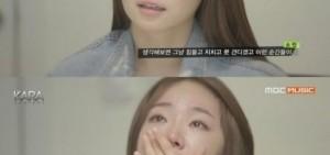 Baby Kara成員素珍跳樓自殺 疑似因患有抑鬱症
