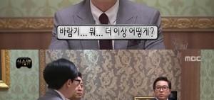 劉在石為何被妻子懷疑出軌?