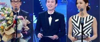 「KBS演藝大賞」MC陣容公開 惠利搭檔李輝宰柳熙烈