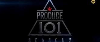 男版《Produce 101》做到了! Cube、JELLYFISH練習生加入