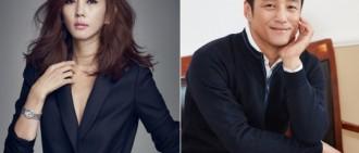 金南珠池珍熙出演新劇《Misty》 計劃明年1月播出