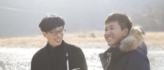 《無挑》劉在錫變身「鬼怪」 尋找不認識自己的「新娘」