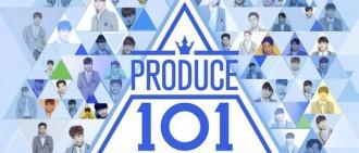 《Produce 101》第二季演唱會企劃中 將無額外選拔制度