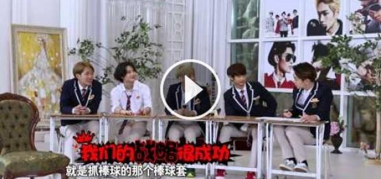 [2014-09-12][最強天團] Ep.6 SHINee (全場)