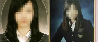 歌迷比較偶像畢業照,看看誰最美麗