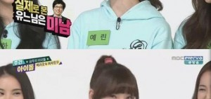 GFRIEND藝琳:參加《Running Man》時被劉在石的外貌嚇到了