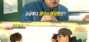 李光洙被問理想型 劉在石幫回答女友條件