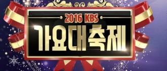 KBS歌謠大祝祭照例舉辦 演出陣容大幅縮水
