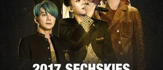 水晶男孩今日首爾開唱 現場宣布20週年計劃