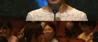 金素妍獲「韓國電視劇獎」大賞 出道22年首度獲演技大賞