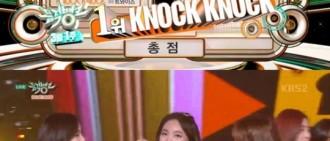 《音樂銀行》TWICE奪冠 太妍gugudan等展回歸舞台