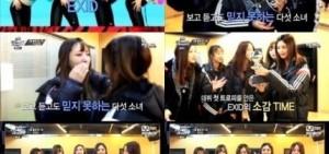 EXID《M-Countdown》獲出道后首個一位「眼淚簌簌」
