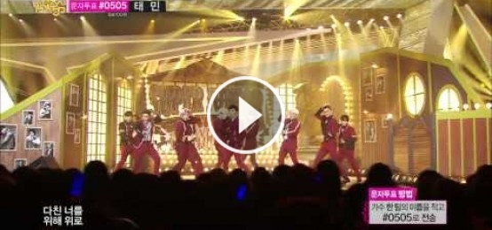 [Music Core] Super Junior - MAMACITA