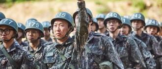 《無挑》公開新預告照 朴明洙等接受嚴酷訓練