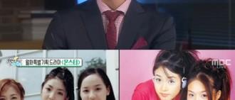 《演藝通信》姜至奐評與成宥利合作:我們是商業夥伴