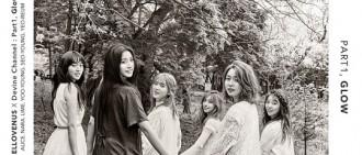 Hello Venus新專輯封面海報公開 散發清純魅力 「180度大轉變」