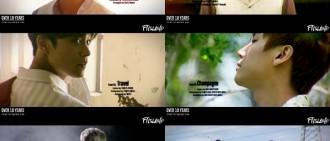 FTIsland迎出道10週年 公開紀念新輯歌單