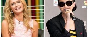 派瑞絲希爾頓最愛的韓國歌手是GD