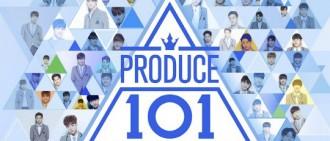 《Produce 101》第二季上週首播 登話題性排名榜首