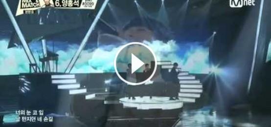 [Mix & Match] 具俊輝, 金東赫, 梁洪碩 - Eyes, Nose, Lips