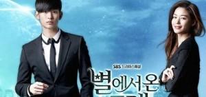 盤點:2014 年SBS電視劇-綜藝BEST& WORST
