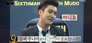 《無限挑戰》VS Super Junior 崔始源的選擇是?