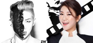 網友所謂懷疑 BTS's Rap Monster and 15&'s Yerin 有不尋常關係的證據