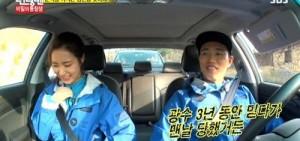 Gary:現實生活中也不知道該不該相信李光洙