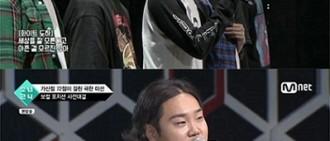 【影片】《BOYS24》舉行預選賽 5隊拼歌唱、舞蹈、饒舌