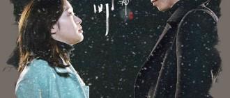 CJ E&M 說明《鬼怪》 OST 爭議
