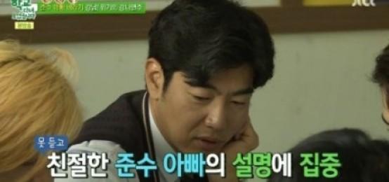 我去上學啦'李鍾赫KangNam的粉色氣流,南柱赫嫉妒