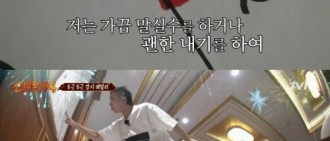 《新西遊記4》宋旻浩再顯神通 羅PD為6億下跪道歉