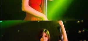 UEE強烈的紅色連衣裙,大跳性感鋼管舞!