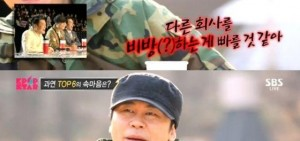 楊賢碩「誹謗」其他娛樂公司 YG就有10名朴振英級的作曲家