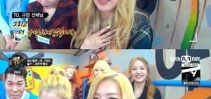 Red Velvet澀琪送給圭賢的視頻信件:感謝前輩對我的照顧