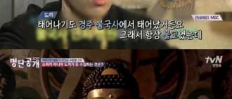 《名單》盤點明星收集狂 歌手Dok2位居榜首