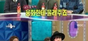 FNC代表在節目中發言「偏愛鄭容和」惹李弘基粉絲不滿